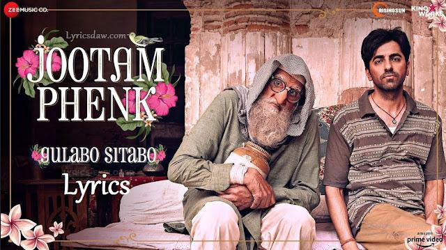 Jootam Phenk Song Lyrics Gulabo Sitabo