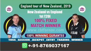 NZ vs Eng 1st T20I Match Prediction Today England tour of New Zealand, 2019