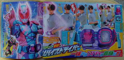 Kamen Rider Revice - Introducing The Ptera & Mammoth Genome Forms!