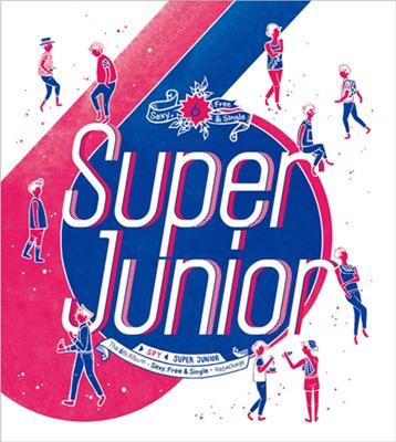 super junior spy mp3 indir