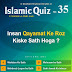 Islamic Quiz 35