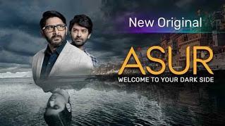 asur voot select review