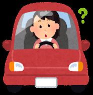 運転している女性のイラスト(疑問)