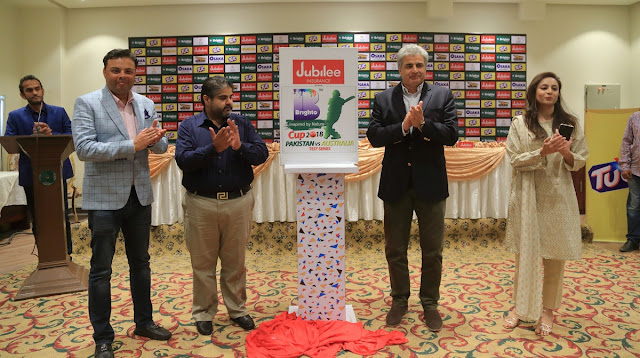 Jubilee Life Insurance Announces to Sponsor the #Pakistan-Australia Cricket Series