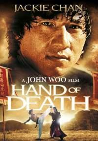 Hand of Death (1976) Full Movies Hindi - Tamil - Chi Download 480p