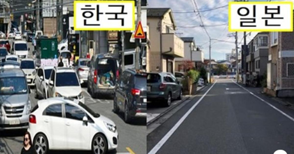 일본에 불법 주차가 거의 없는 이유