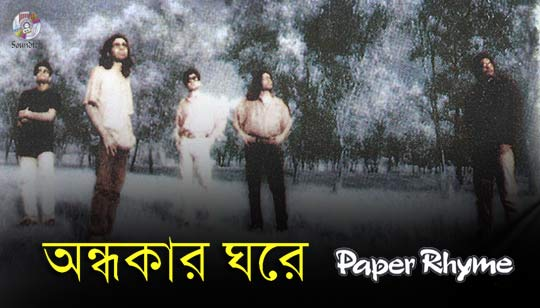 Ondhokar Ghore by Paper Rhyme Band