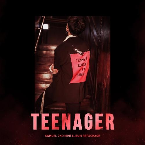 SAMUEL – TEENAGER