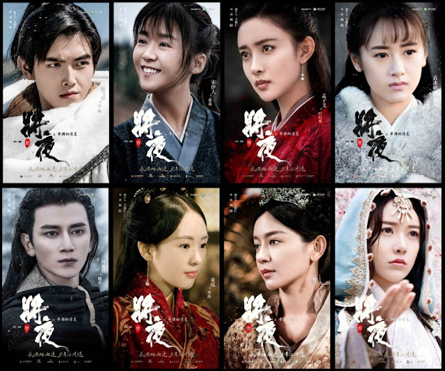 Cast Ever Night Chinese web drama