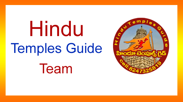 Hindu Temples Guide Team District Wise
