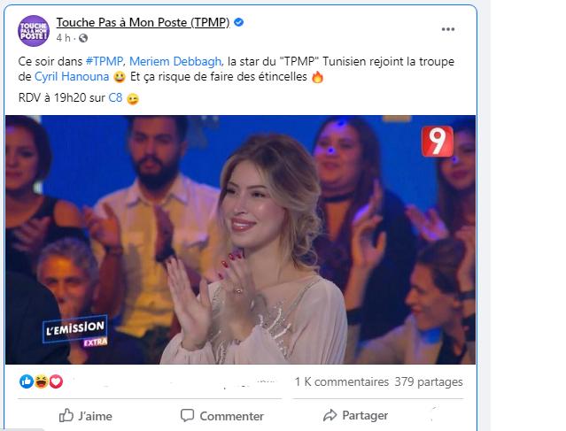 مريم الدباغ تعود من جديد عبر برنامج فرنسي مشهور بـ ... تفاصيل !