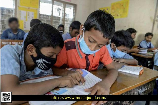 """تقرير: 66% من التلاميذ المغاربة لا يستطيعون قراءة """"نص بسيط"""""""