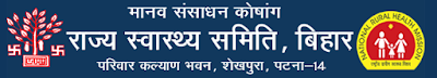 Free Job Alert: Bihar SHSB ANM Recruitment 2021- Online Form For Total 8853 Vacancy