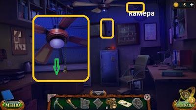 разбиваем камеру и включаем свет в игре затерянные земли 5