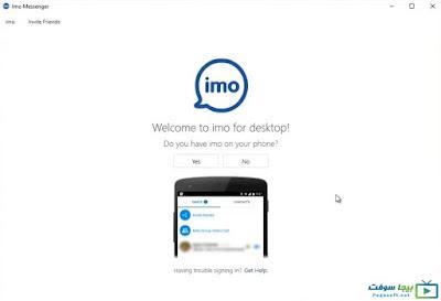 تشغيل برنامج ايمو على الكمبيوتر ويندوز 7