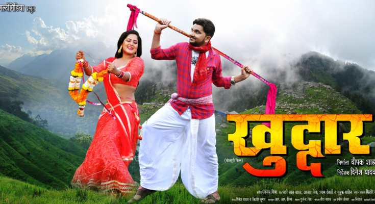 Bhojpuri movie Khuddar 2019 wiki, full star-cast, Release date, Actor, actress, Song name, photo, poster, trailer, wallpaper