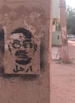 El-Bashir degage