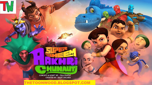 watch and download Super Bheem : Aakhari Chunauti (2016) HINDI Full Movie