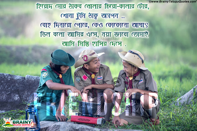 best bengali words on friendship, heart touching bengali qotes hd wallpapers, bengali friendship messages