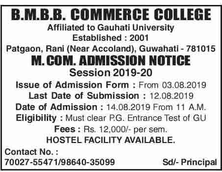 BMBB Commerce College