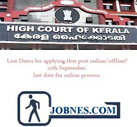 Kerla High Court Recruitment 2017  for various posts  apply online here