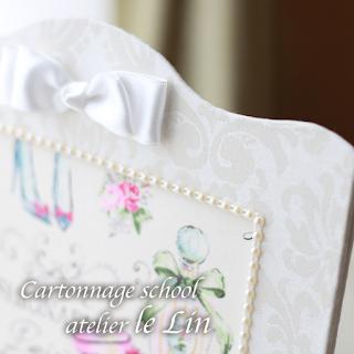 カルトナージュ ウェディング フォトフレーム 結婚式