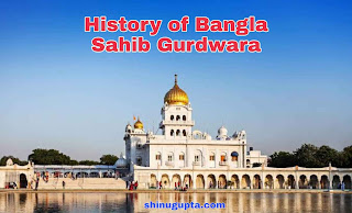 Gurudwara- bangla-Sahib-Bangla