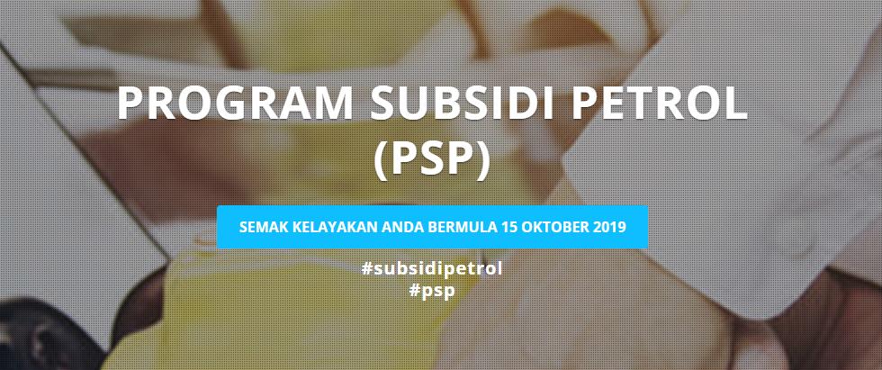 Cara Semakan Syarat Kelayakan Program Subsidi Petrol (PSP)