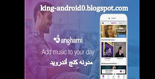https://king-android0.blogspot.com/2019/09/blog-post_27.html