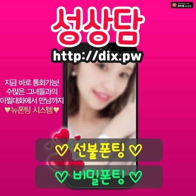 송정공원역성당