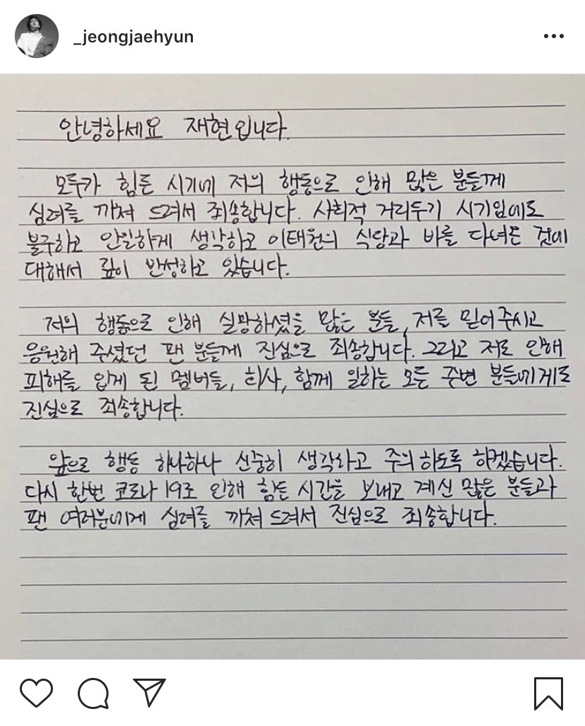NCT Jaehyun posted his handwritten letter and apologize regarding ...