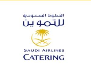 اعلان توظيف بشركة الخطوط السعودية للتموين وظائف إدارية لحملة البكالوريوس