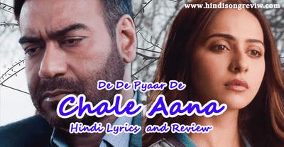chale-aana-lyrics-in-hindi