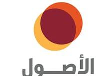 وظائف للعمانيين في مجموعة الأصول Al Osool
