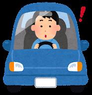 運転している男性のイラスト(閃く)