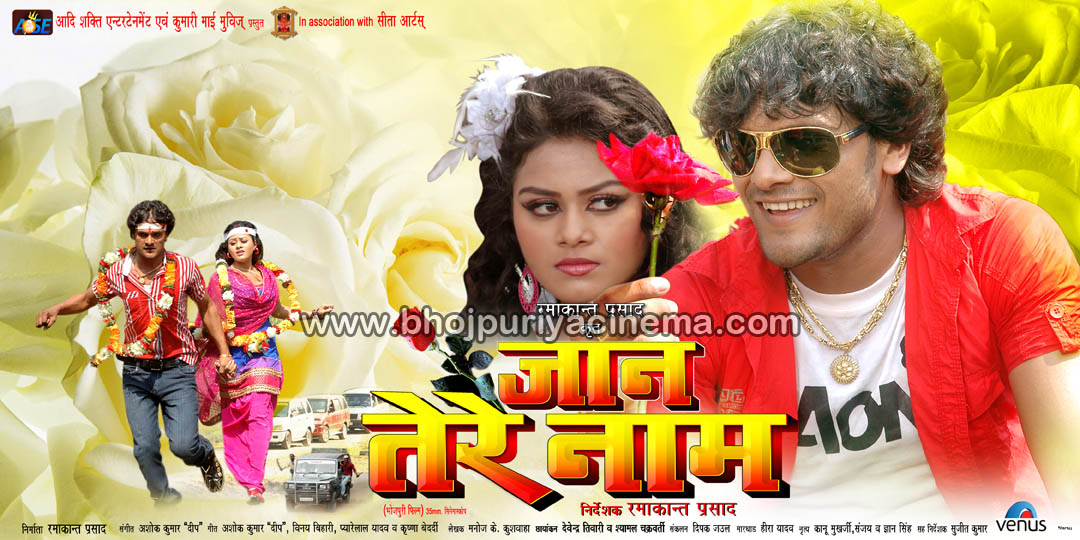 naam mp3 song download