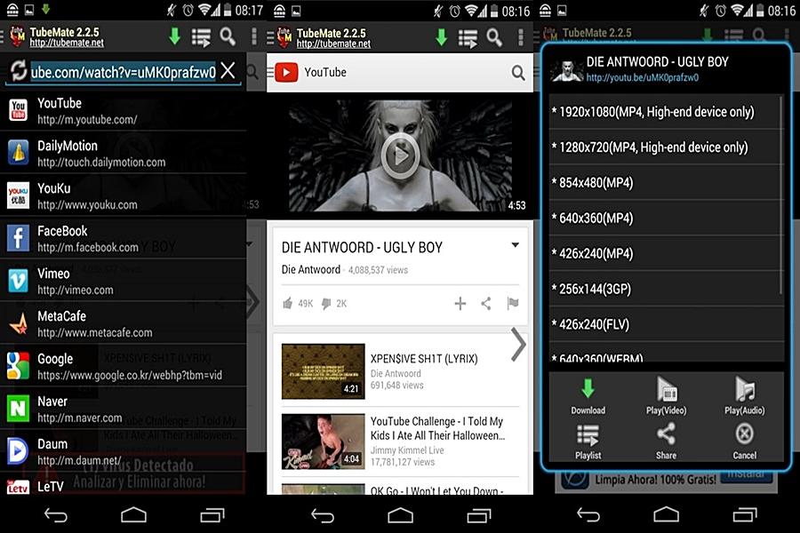 تحميل برنامج تيوب ميت TubeMate YouTube Downloader للاندرويد