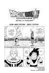Dragon Ball Super Manga 71 Español