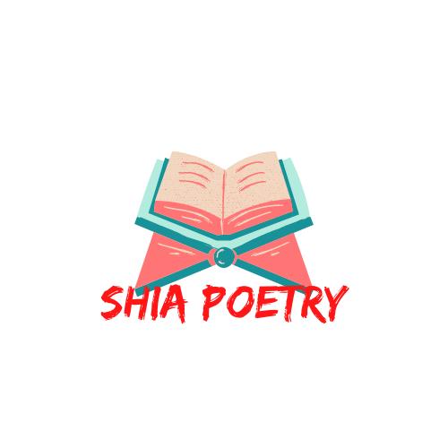 Shia Poetry