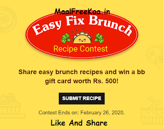 Easy Fix Recipe Contest