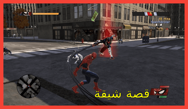 spider man web of shadow