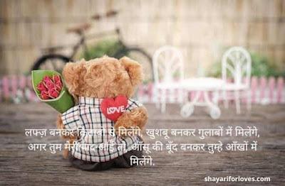 Status Love, Love Status, Cute Status