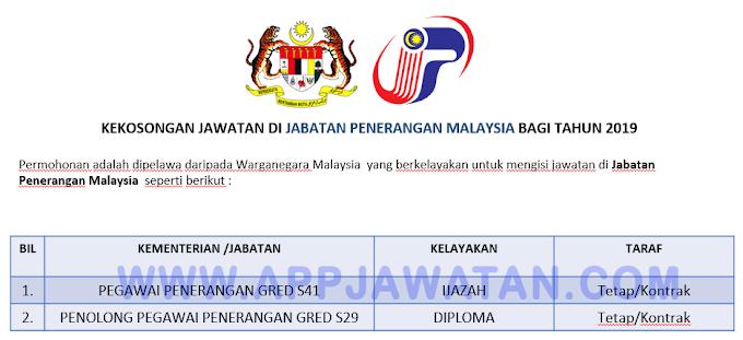 Jawatan Kosong Kerajaan di Jabatan Penerangan Malaysia.
