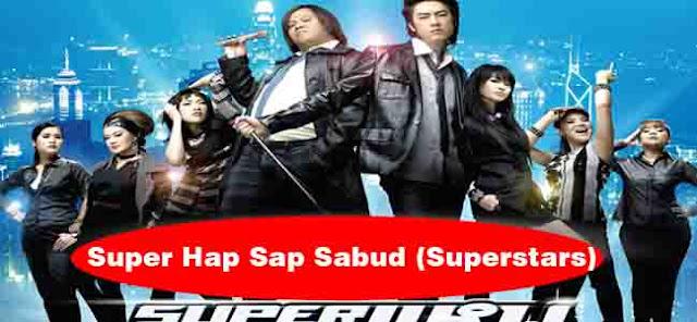 Super Hap Sap Sabud (Superstars) komedi romantis 2015 film romantis thailand yang bikin nangis film thailand lucu 2017