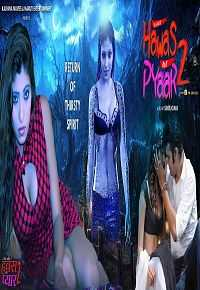 18+ The Game of Hawas Aur Pyaar 2016 300mb