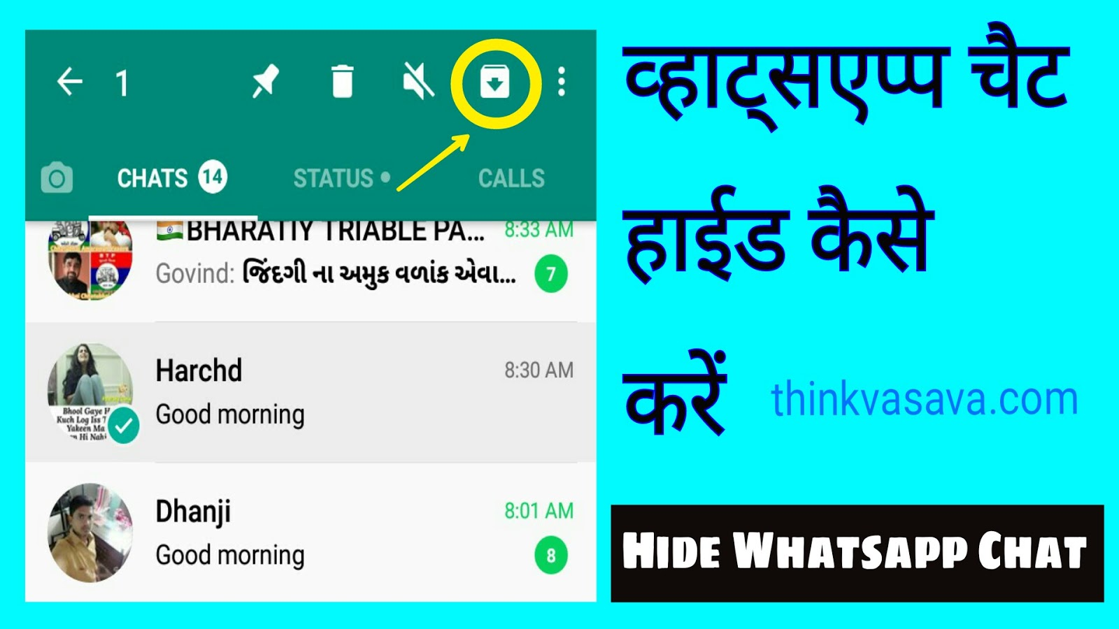 Whatsapp Chat Hide/Unhide Kaise Kare