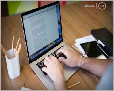 أفضل 5 مجالات مربحة في عالم التدوين لسنة 2020