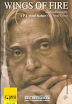 [PDF] Wings Of Fire  (A.P.J Abdul Kalam Biography)  In English | PdfArchive