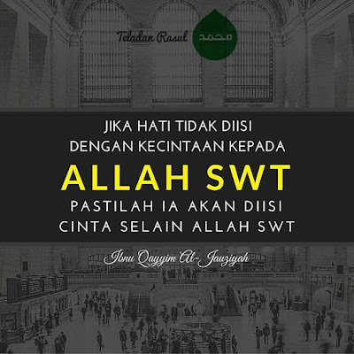 Motivasi bijak islam mengingat Allah