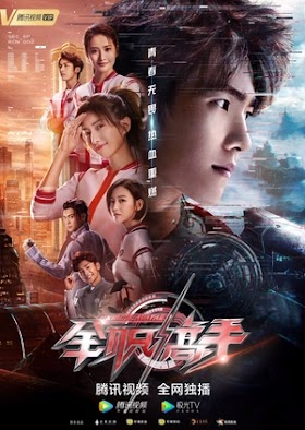 Download Drama The King's Avatar Episode 01 - 40 Subtitle Indonesia